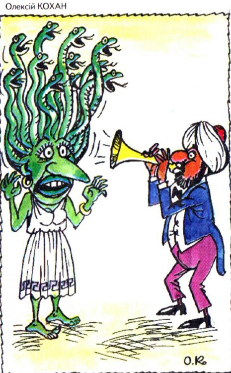 Малюнок  про змій журнал перець