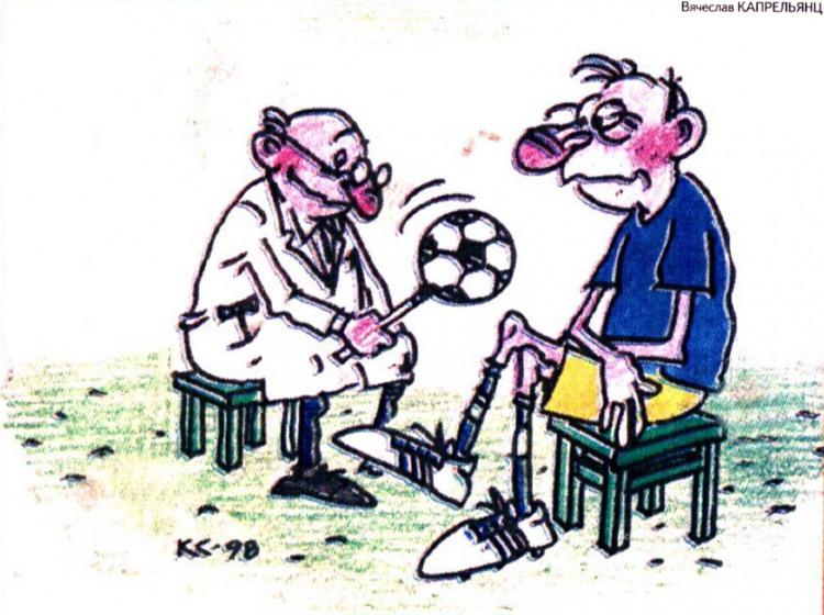 Малюнок  про лікарів, футбол журнал перець