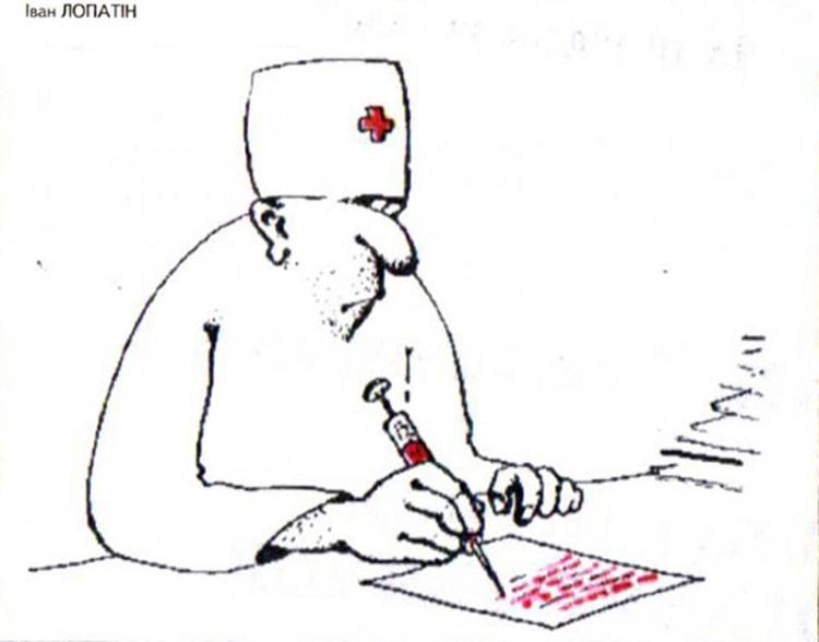 Малюнок  про лікарів, шприц, чорний журнал перець