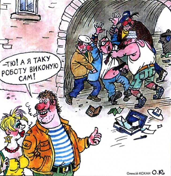 Малюнок  про пограбування, гопників журнал перець