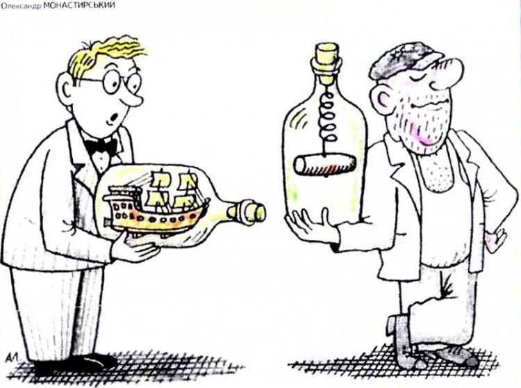 Малюнок  про пляшку, штопор журнал перець