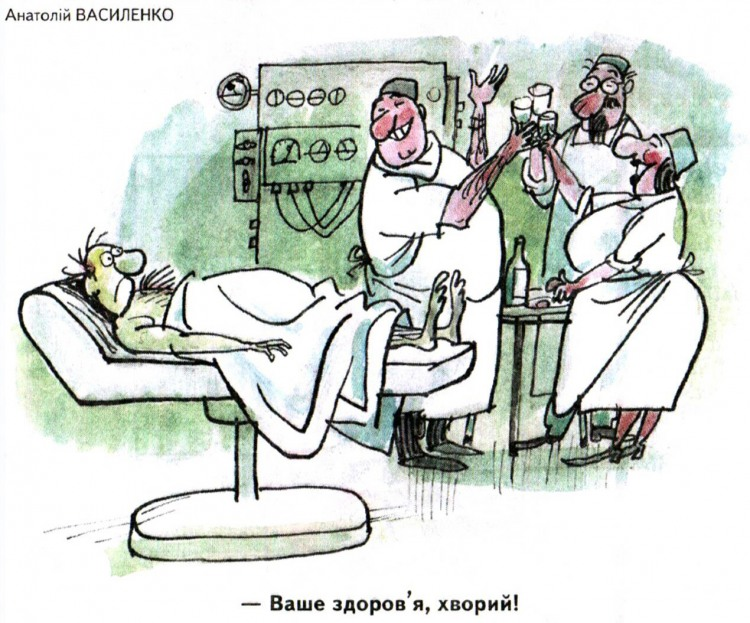 Малюнок  про лікарів, пацієнтів журнал перець