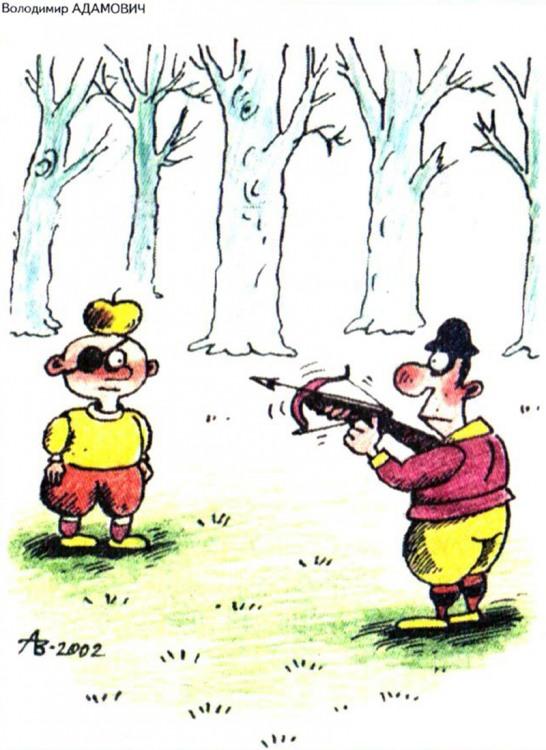 Малюнок  про яблука, стріли, чорний журнал перець