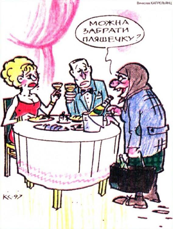 Малюнок  про ресторан, пляшку журнал перець