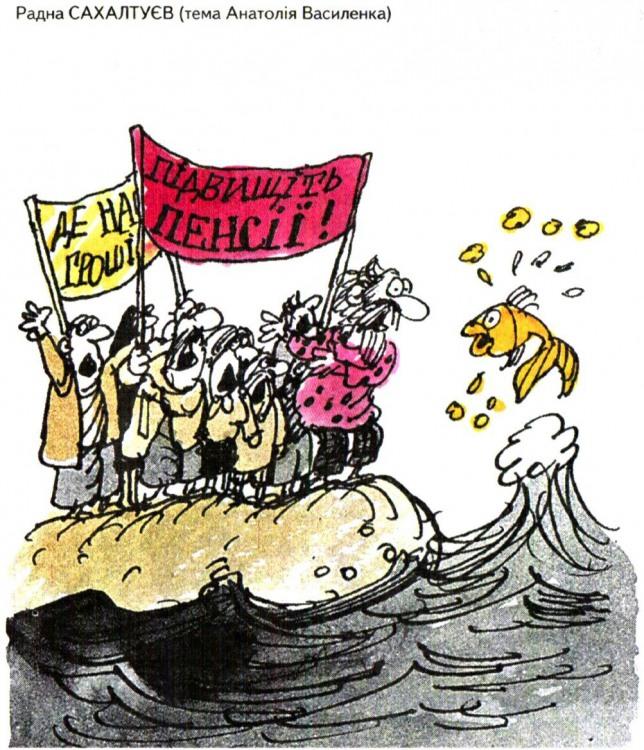 Малюнок  про золоту рибку, вимоги журнал перець