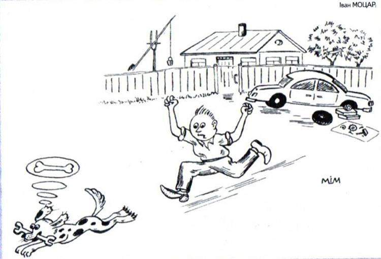 Малюнок  про собак, кістки журнал перець