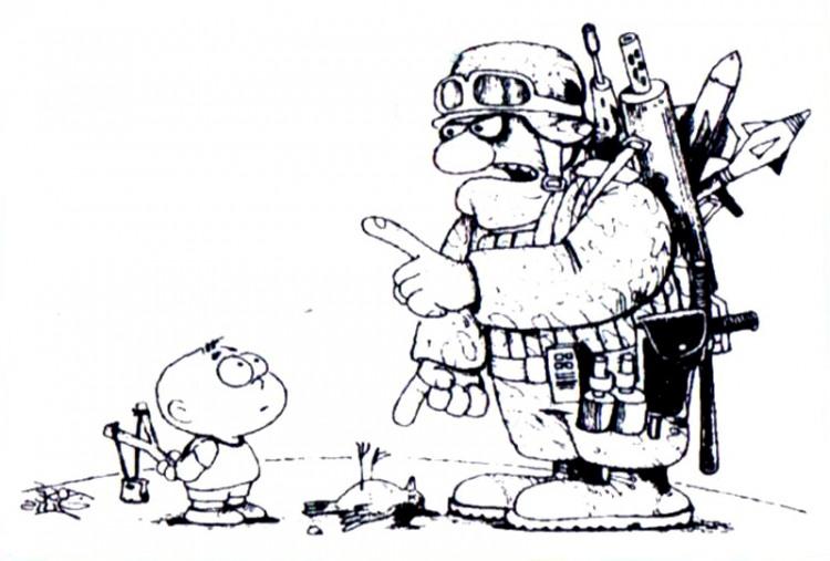 Малюнок  про військових, дітей, рогатки журнал перець