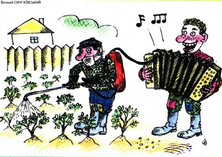 Малюнок  про город, баян журнал перець
