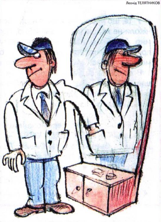 Малюнок  про кишеню, дзеркало, крадіжку журнал перець