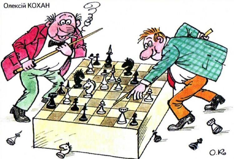 Малюнок  про шахи, більярд журнал перець