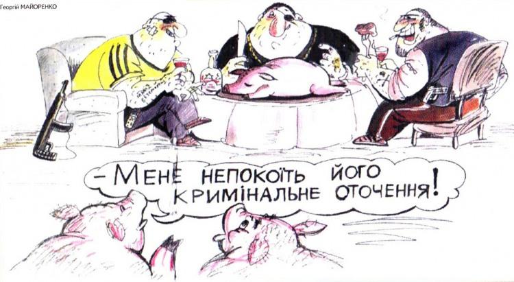 Малюнок  про свиней, кримінальний, гра слів, чорний журнал перець