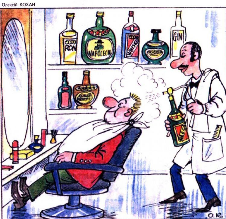 Малюнок  про перукаря, алкоглоль журнал перець
