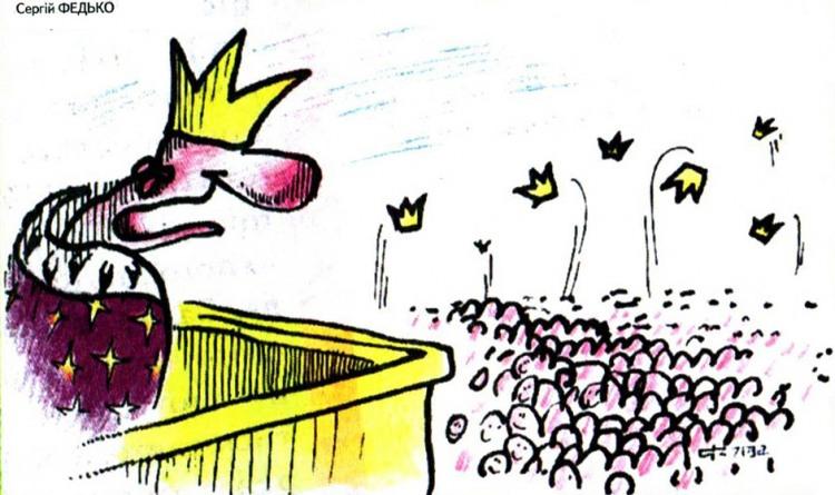 Малюнок  про короля, корону журнал перець