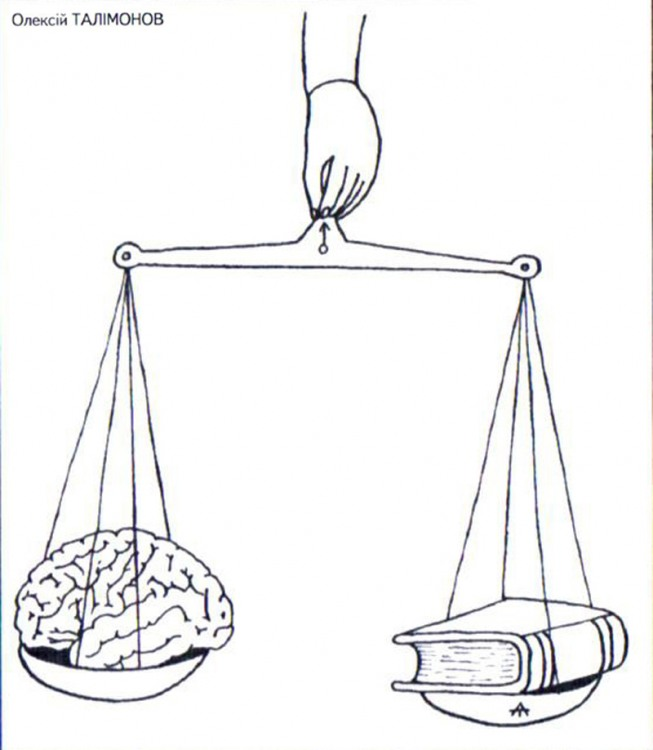 Малюнок  про мозок, ваги журнал перець