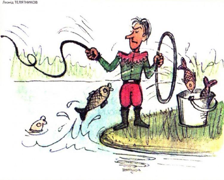 Малюнок  про риболовлю, рибу, фокусника журнал перець