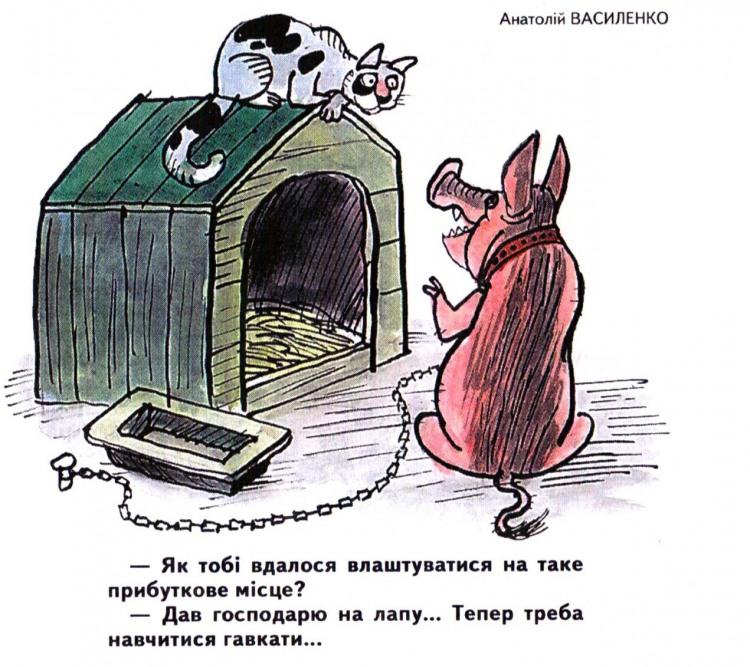 Малюнок  про свиней, хабарі журнал перець