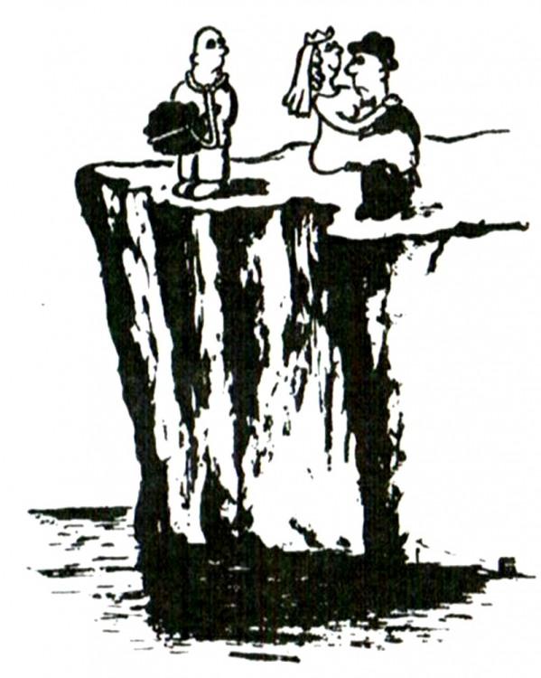 Малюнок  про самогубство, наречену, чорний журнал перець