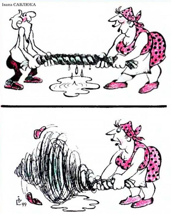 Малюнок  про білизну журнал перець