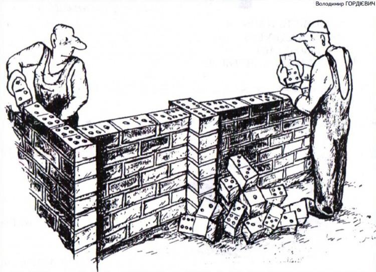 Малюнок  про доміно, стіну журнал перець