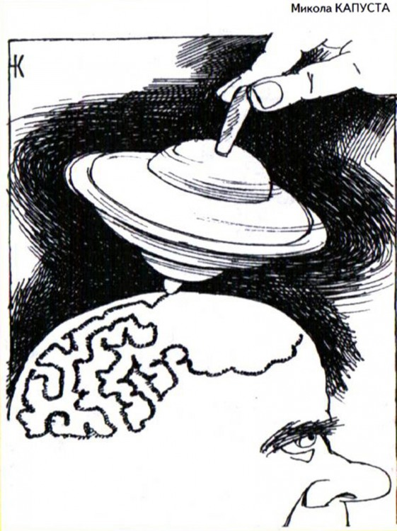Малюнок  про мозок, дзиґу журнал перець