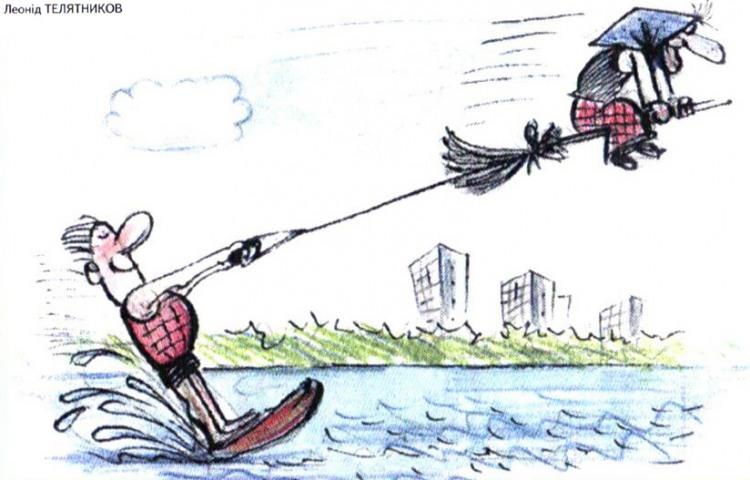 Малюнок  про бабу-ягу, лижників журнал перець