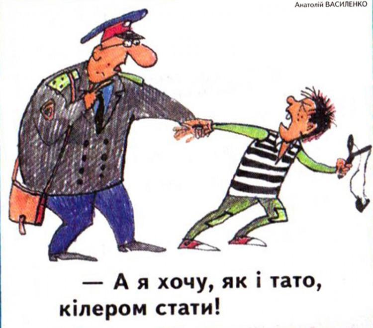 Малюнок  про міліціонерів, хуліганів, рогатки, дітей журнал перець