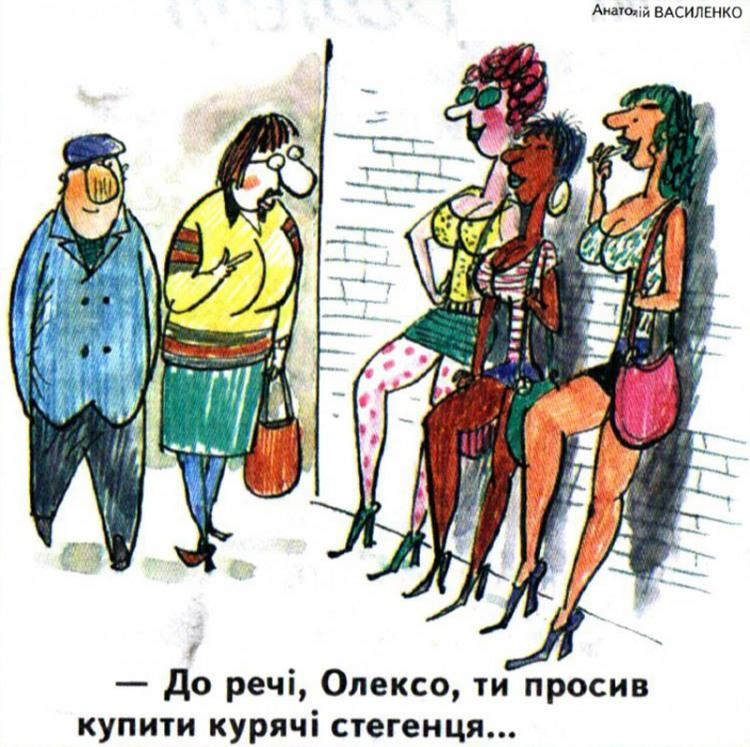 Малюнок  про стегна, повій, вульгарний журнал перець