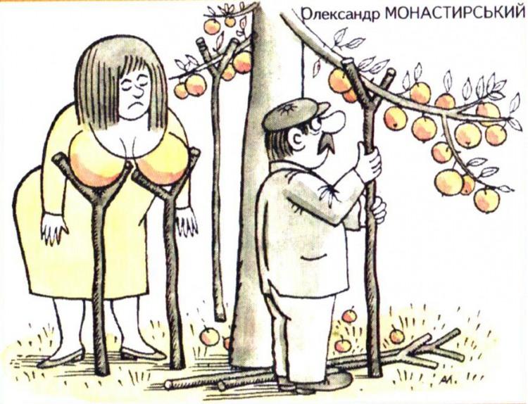 Малюнок  про жіночі груди, яблука журнал перець