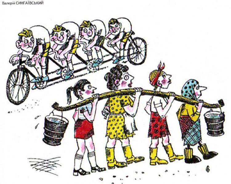 Малюнок  про велосипедистів журнал перець