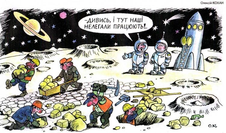 Малюнок  про космонавтів журнал перець