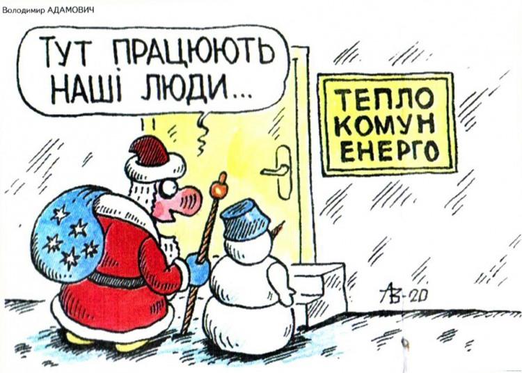 Малюнок  про діда мороза, сніговика, жкг журнал перець