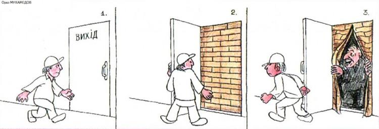 Малюнок  про вихід журнал перець