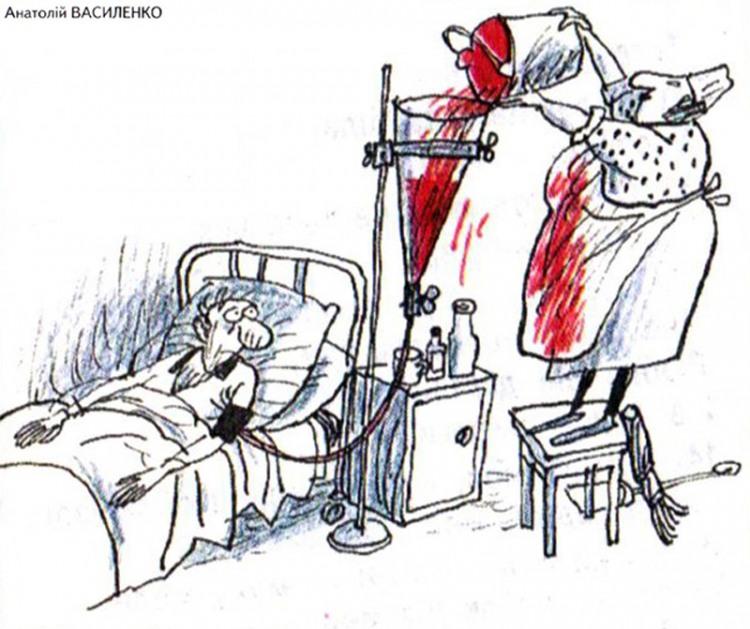 Малюнок  про лікарню, кров, чорний журнал перець