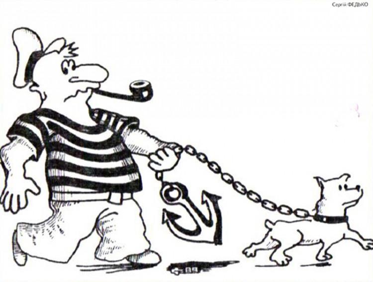 Малюнок  про моряків, собак, якір журнал перець
