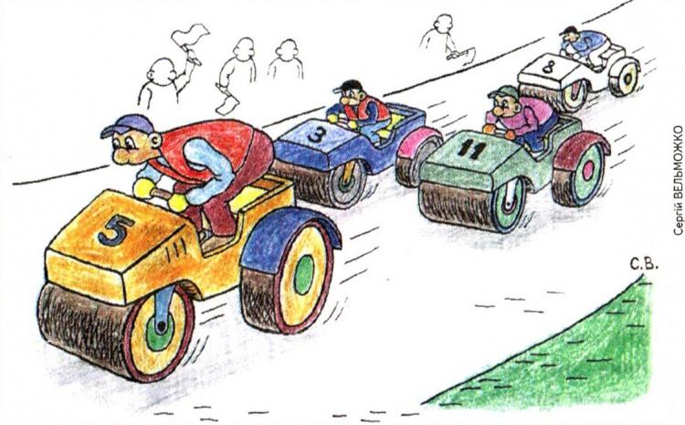 Малюнок  про каток, гонки журнал перець