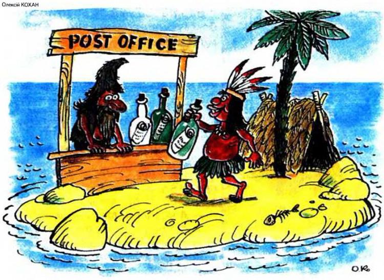 Малюнок  про робінзона крузо, безлюдний острів, пошту журнал перець