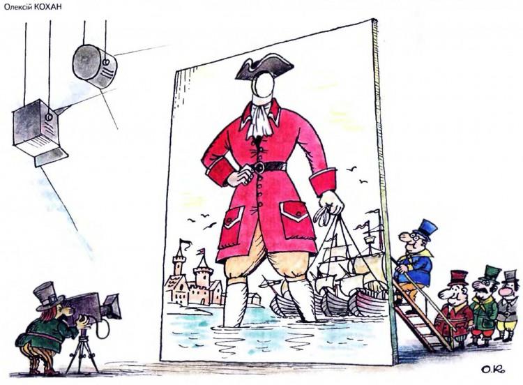 Малюнок  про гуллівера, фотографів журнал перець
