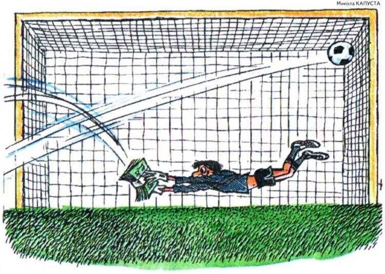 Малюнок  про футбол, гроші журнал перець