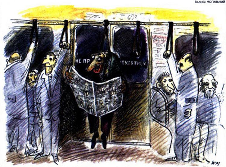 Малюнок  про метро, чорний журнал перець