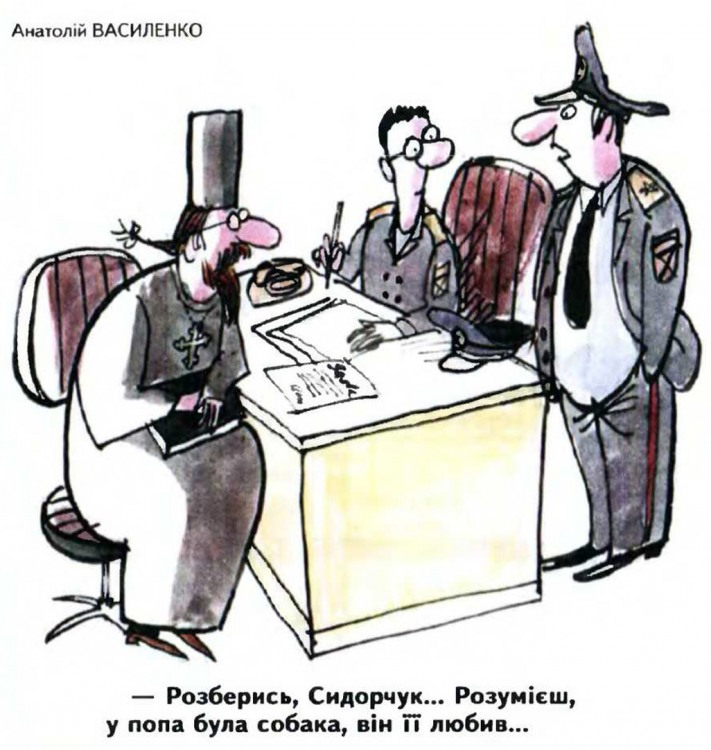 Малюнок  про священиків, міліціонерів, собак журнал перець