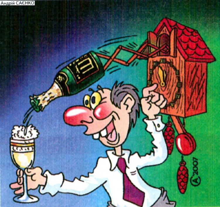 Малюнок  про шампанське вино, годинник, новий рік журнал перець