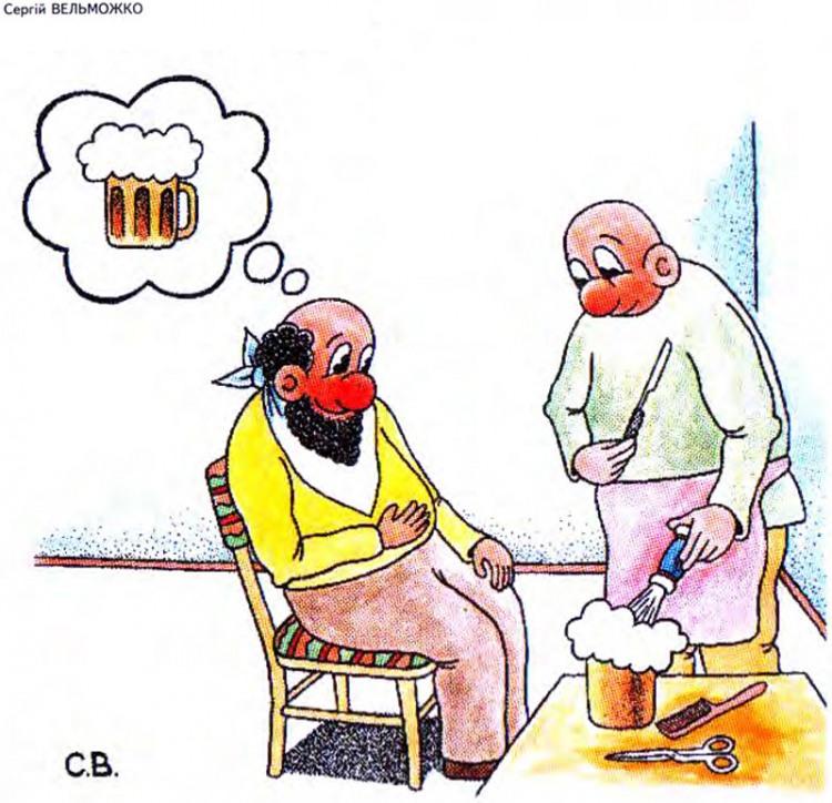 Малюнок  про перукаря, пиво, гра уяви журнал перець