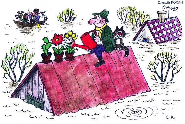 Малюнок  про повінь, квіти журнал перець