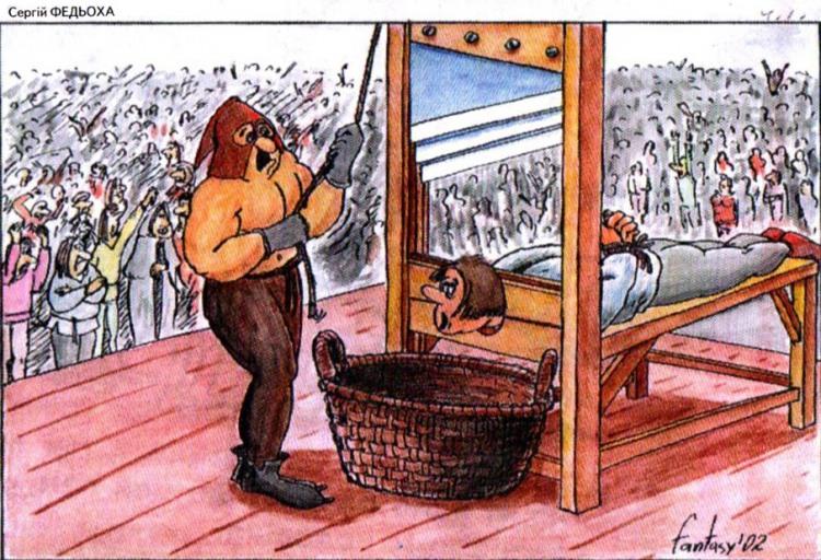 Малюнок  про гільйотину, страту, ката, чорний журнал перець