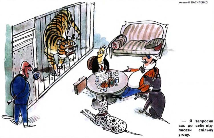 Малюнок  про тигра, чорний журнал перець