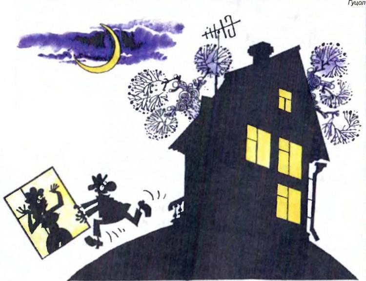 Малюнок  про підглядання, тінь журнал перець