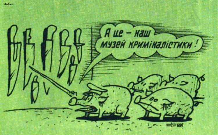 Малюнок  про свиней, ніж журнал перець