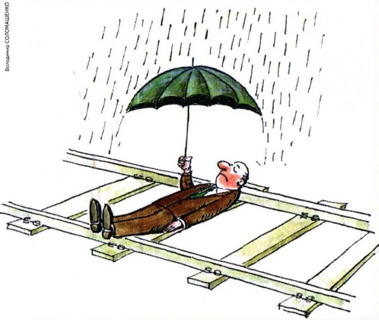 Малюнок  про самогубство, дощ, парасольку журнал перець