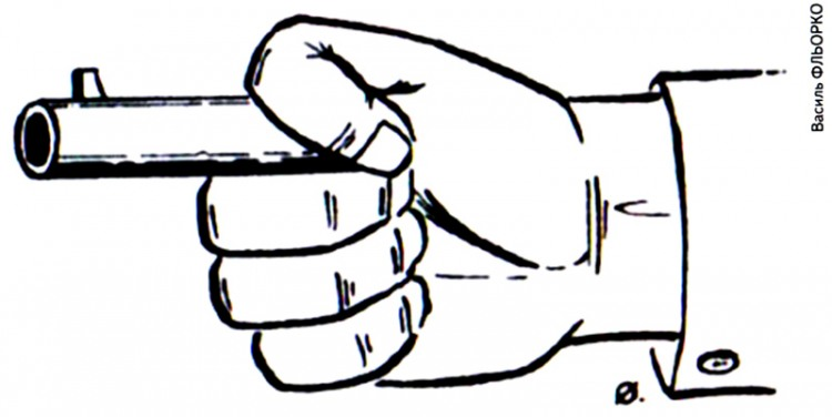 Малюнок  про дулю, зброю журнал перець