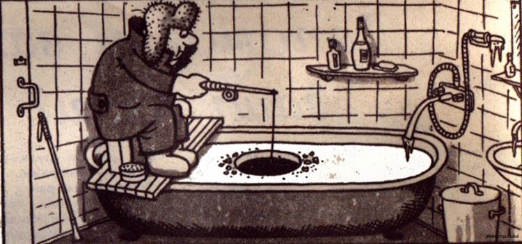 Малюнок  про ванну, лід, холод, риболовлю журнал перець